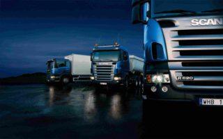 http://www.gisans.it/wp-content/uploads/Three-trucks-on-blue-background-320x200.jpg